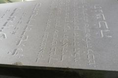51 Tablica oraz liternictwo po renowacji,wykonczenie ubytkow, Pszczyna